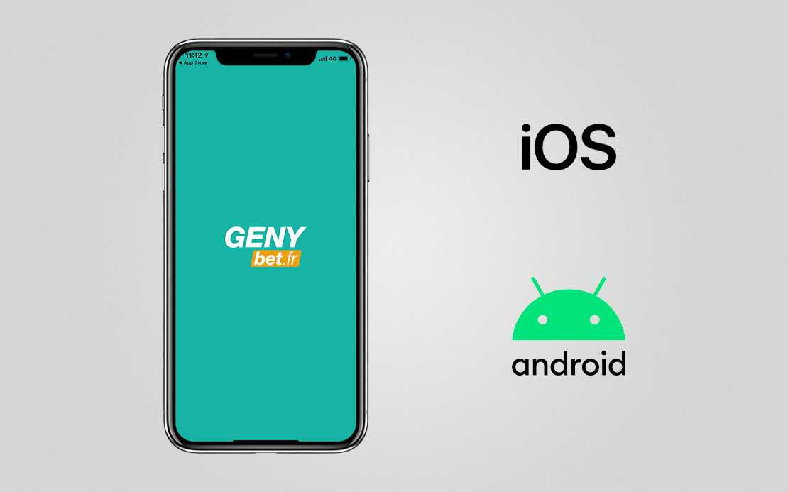 Genybet mobile